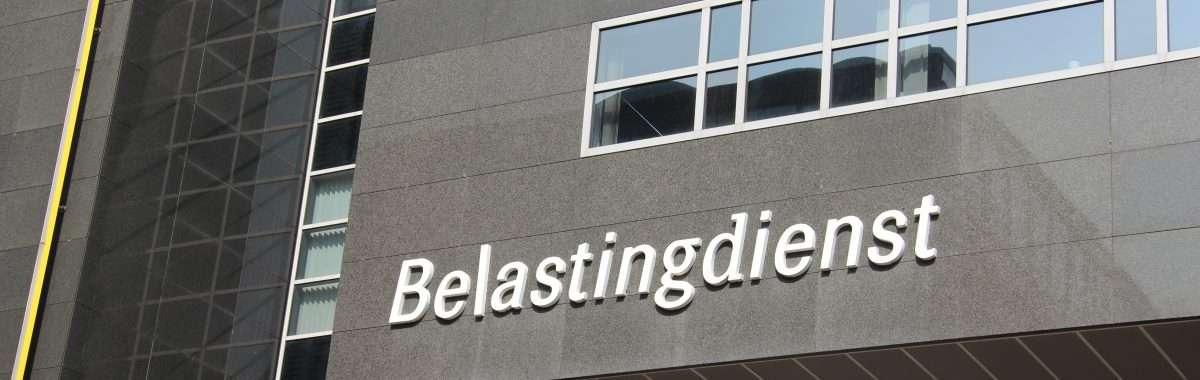 Belastingdienst Amsterdam (bron: Bic/https://commons.wikimedia.org/wiki/File:Belastingdienst_Amsterdam_1.JPG)