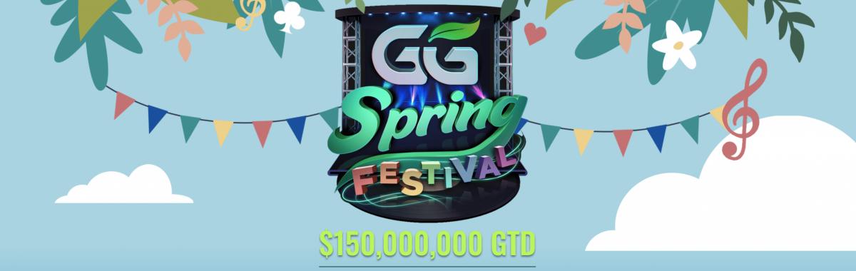 GGPoker Spring Festival 2021
