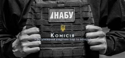 corruptie casino oekraïne